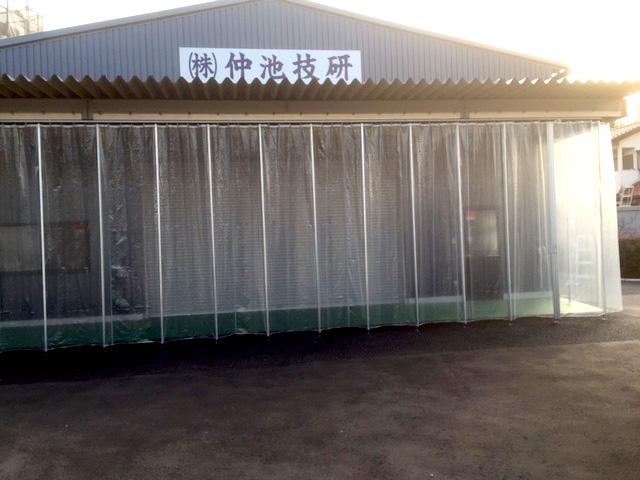 画像:工場入り口の間仕切りカーテン設置工事