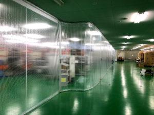 画像:既存間仕切りカーテンの移設&増設